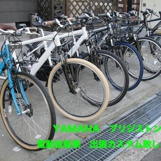 関西地区+etc. 電動アシスト自転車 出張カスタム作業 ☆ リ...
