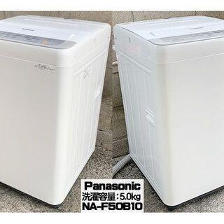 (7537)2017年製・美品】Panasonic/パナソニック...