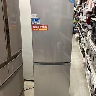 【IRIS OHYAMA】アイリスオーヤマ2ドア冷蔵庫 231L...