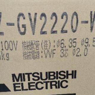 新品未使用 2020 年製三菱エアコン6畳用 税込み39,…