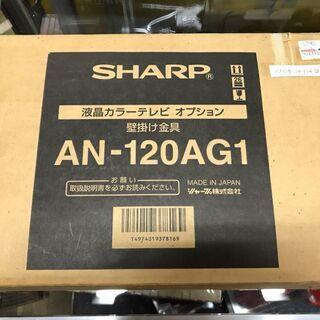 SHARP シャープ AQUOS アクオス 専用壁掛け金具 AN...