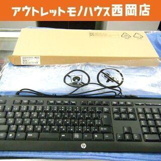 キーボード HP KU-1060 PCキーボード USB式キーボ...