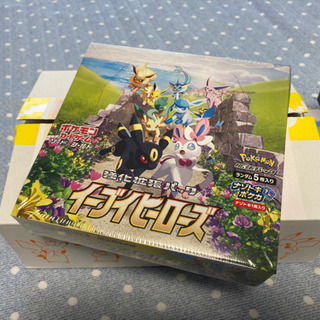ポケモンカード イーブイヒーローズ1箱