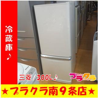 G4691 カード利用可能 3ヶ月保証 冷蔵庫 三菱 MR-D3...