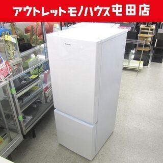 冷蔵庫 156L 2018年製 2ドア 100Lクラス アイリス...