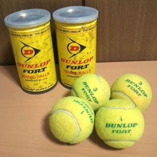 中古 硬式テニスボール4個