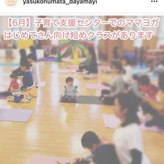 6/23ママとベビーのヨガ@つくば子育て支援センター