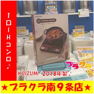 G4692 カード利用可能 半年保証 IHコンロ 1口 KOIZ...