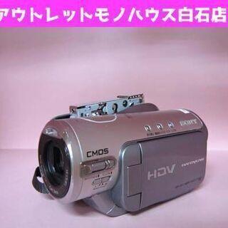 動作未確認 SONY デジタルハイビジョンカメラレコーダー HD...