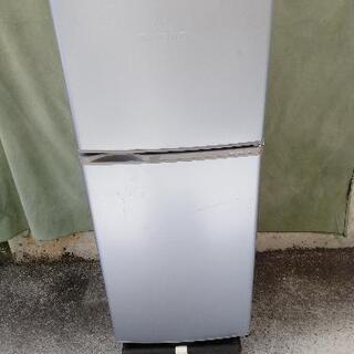 三洋冷凍冷蔵庫もらってください。