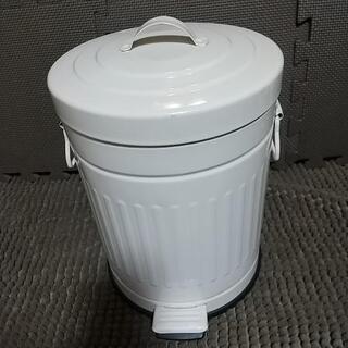 新品3割引以下!ニトリ ペダンペール5L 蓋つきゴミ箱