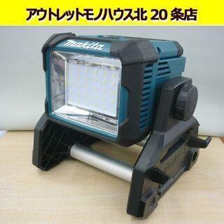 ☆充電式スタンドライト makita マキタ  ML811 30...