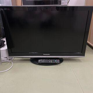 【リサイクルショップ ピカソ 小松原】Panasonic VIE...