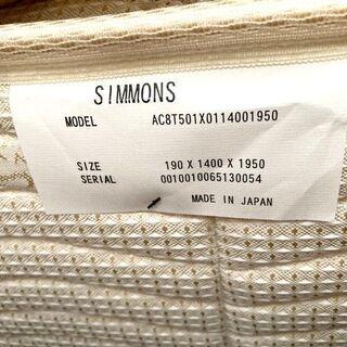 札幌近郊 送料無料 高級マットレス 展示品クラス シモンズ ダブルベッド Beautyrest 硬め マットレス - 売ります・あげます