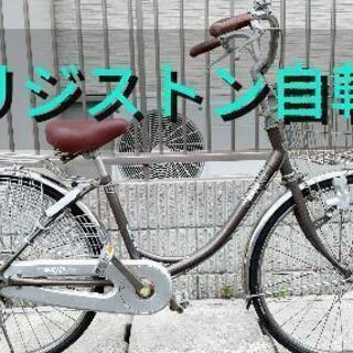 ブリジストン自転車 ママチャリ