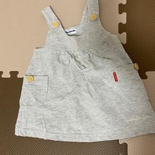 【ネット決済】ジャンパースカート 80cm