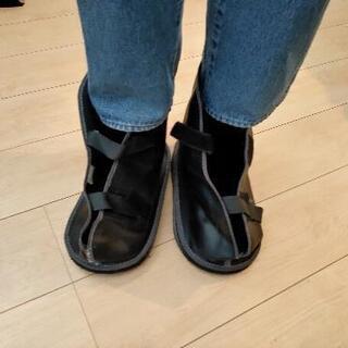 装具の上からはく靴(カバー)