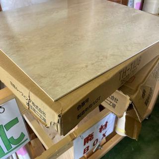 廃材ロス DIY  床材 ビニール床タイル 美品