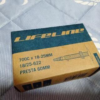LifeLine ロードインナーチューブ