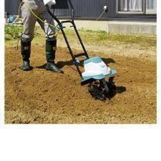 (取引中)電動 耕運機 2回のみ使用の美品 - 売ります・あげます