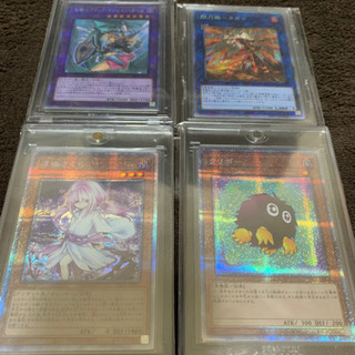 【ネット決済】遊戯王カード 20th プリレア 未開封各種