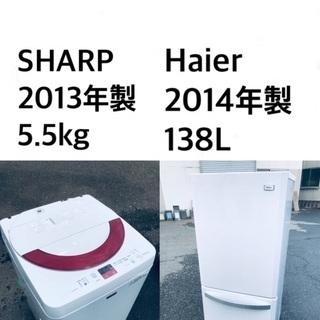 ★送料・設置無料★⭐️赤字覚悟!激安2点セット◼️冷蔵庫・洗濯機✨