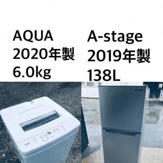★送料・設置無料★⭐️  高年式✨家電セット 冷蔵庫・洗濯機 2...