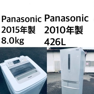 送料・設置無料★⭐️大型家電2点セット✨8.0kg◼️冷蔵庫・洗...