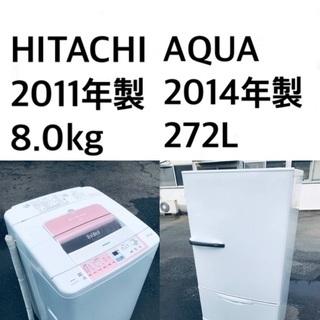 ★送料・設置無料★⭐️  8.0kg大型家電セット☆冷蔵庫・洗濯...