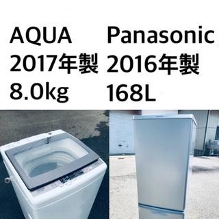 ★送料・設置無料★⭐️8.0kg大型家電セット☆冷蔵庫・洗濯機 ...
