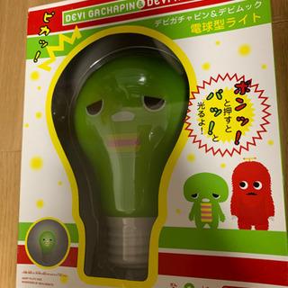 【非売品】デビガチャピン電球型ライト