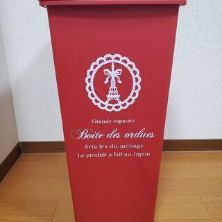 オシャレ!赤いキッチン用ゴミ箱
