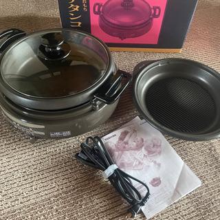 【新品】東芝 グリル鍋
