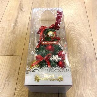 LED クリスマスツリー の飾り 差し上げます
