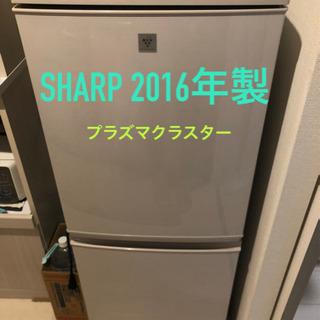【ネット決済】美品!sharp 冷蔵庫 6〜7月中に引き取りお願...