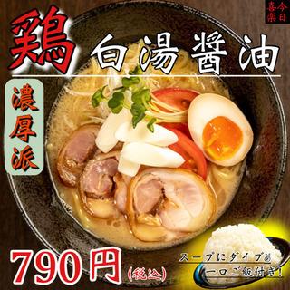 時給¥1,000‼️本町駅直通の居酒屋でのホールスタッフ募…