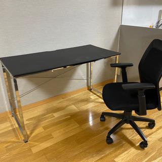 【ネット決済】【椅子+机】1セット オフィス家具 パソコンデスク