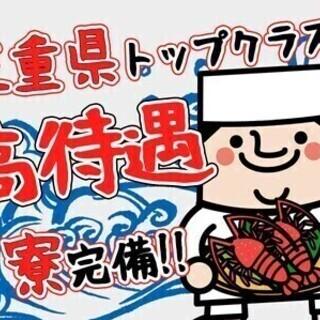 工場staff/MAX時給1625円!土日休み★寮or車通勤◎希...