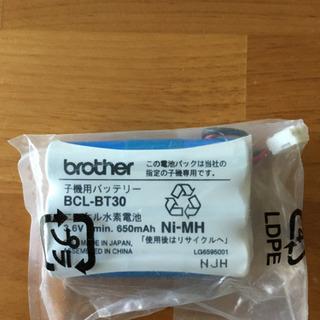 電話子機用バッテリー★brother