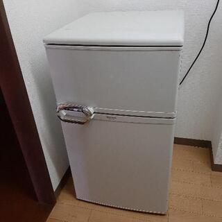 小型冷蔵庫1000円