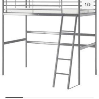 IKEA ロフトベッド スヴェルタ シルバー