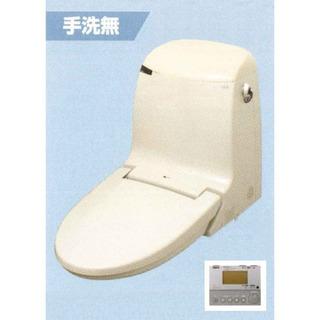 リフレッシュシャワートイレ(手洗いなし)