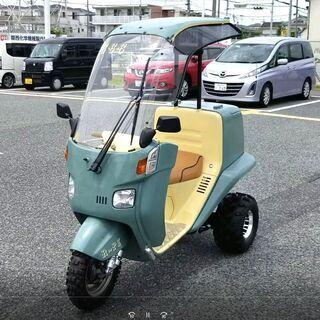 【ネット決済】ジャイロ キャノピー 最後期 2st 状態良好 カスタム