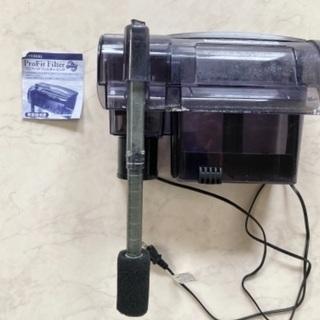 コトブキ濾過装置 本体のみ 水槽60〜100cm 流水調節…