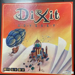ボードゲーム ディクシット:オデッセイ