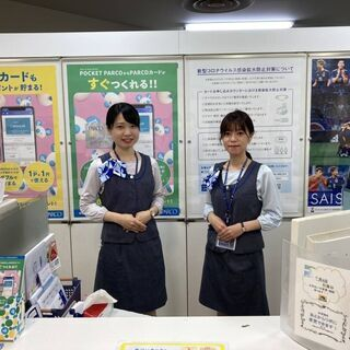 ④!!急募!!★津田沼PARCO★セゾンクレジットカウンタ…