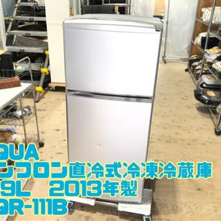 ㉖AQUA ノンフロン直冷式冷凍冷蔵庫109L  2013年製 ...