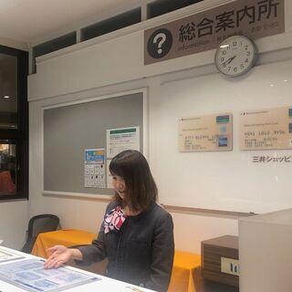 ③!!急募!!★三井アウトレットパーク木更津★セゾンカウンター・...