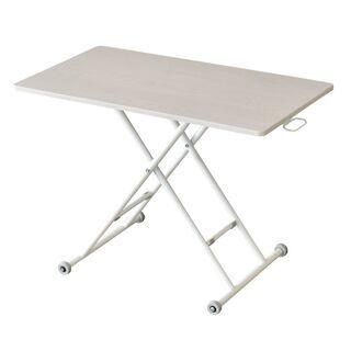 昇降式テーブル【ミランダ100×55cm/ホワイト色】③ センタ...