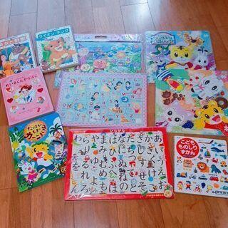 絵本5冊×パズル5つ☆プリンセス/しまじろう/図鑑/英語/平仮名...